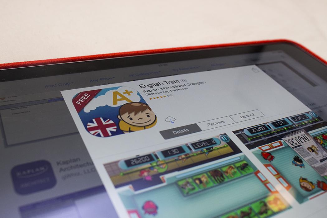 English Train App Store